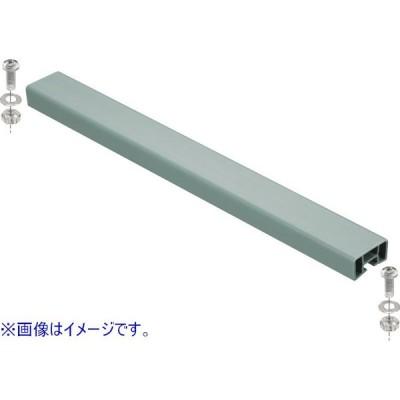 【法人限定】PR20RM ネグロス電工 PRタイプ 補強子桁金具 グリーン系