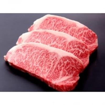 おおいた豊後牛 サーロインステーキ 計540g(180g×3枚)