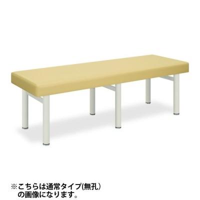 【送料無料】有孔タフベッド(品番:TB-936U)-エクストラシリーズ-高田ベッド製作所