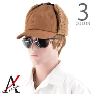 キャップ 帽子 メンズ イヤー ボア デニム キャップ サイズ調整可能