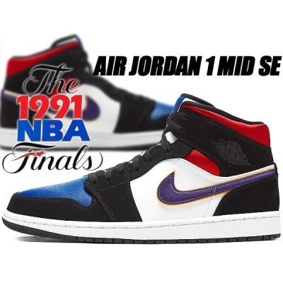 NIKE AIR JORDAN 1 MID SE 1991 NBA FINALS black/field purple-white 852542-005 ナイキ エアジョーダン 1 ミッド SE スニーカー AJ1 NBA Lakers Top 3