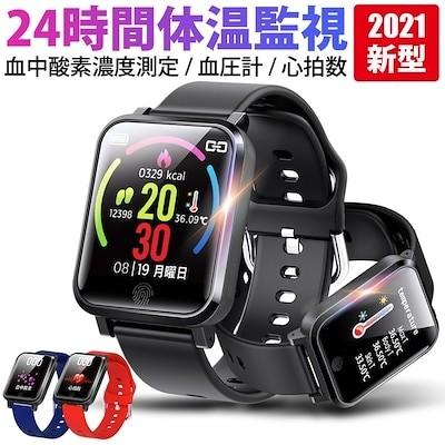 2021最新版[24時間体温監視] スマートウォッチ 腕時計 ブレスレット 血圧 心拍 血中酸素濃度 歩数計 IP68防水 着信通知 睡眠検測 LINE対応