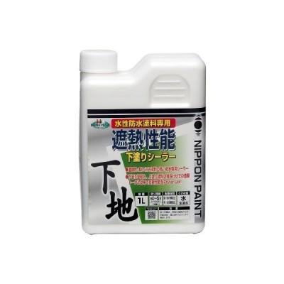 ニッペホームプロダクツ  4976124400971 遮熱性能下塗りシーラー 白 1L