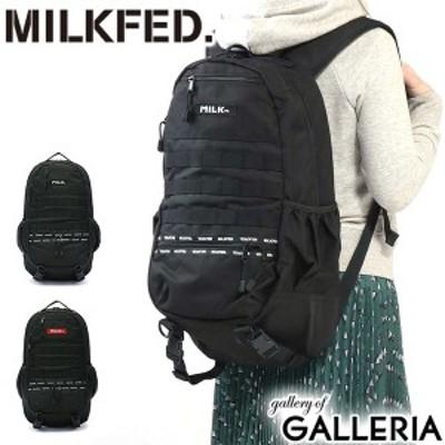 【商品レビューで+5%】ミルクフェド リュック MILKFED. LOGO LINED BELTED BACKPACK レディース A4 通学 03191014