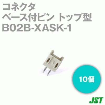 日本圧着端子製造(JST) B02B-XASK-1(LF)(SN) 10個 ベース付ピン トップ型 ボス無し 2極 NN