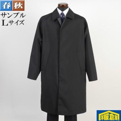 ステンカラー コート メンズ Lサイズ ゆったり ビジネスコートSG-L 7000 SC57117