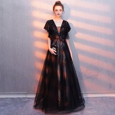 ロングドレス Aライン 演奏会 パーティードレス 結婚式 ウェディングドレス カラードレス 二次会ドレス イブニングドレス お花嫁ドレス 姫系 大きいサイズ