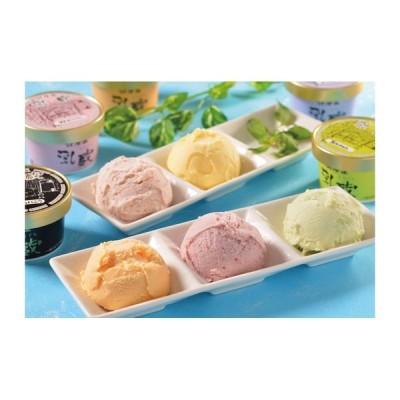 乳蔵アイスクリーム5種 16個 110035【直送品】[送料無料]