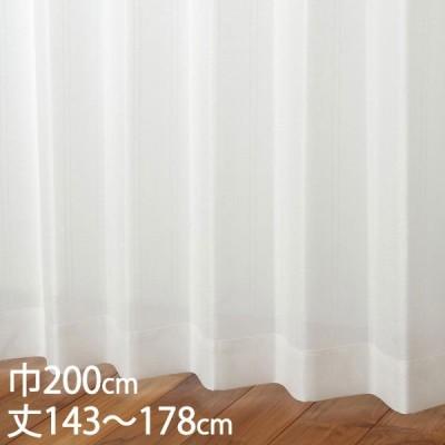 レースカーテン UVカット | カーテン レース アイボリー ウォッシャブル 遮熱 UVカット 巾200×丈143〜178cm TD9522 KEYUCA ケユカ