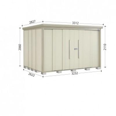 物置 屋外 おしゃれ タクボ物置 ND/ストックマン ND-3226 一般型 標準屋根 『追加金額で工事可能』