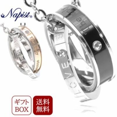 ネックレス メンズ リングネックレス サージカル ステンレス ダブル リング サージカルステンレス ブラック 50cm チェーン NPN060 送料無