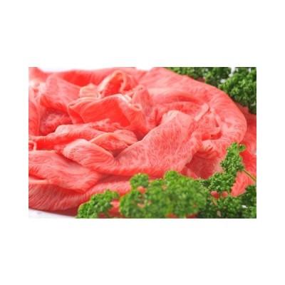 まい米牛 肩ロースすき焼き用500g 出雲市 お取り寄せ お土産 ギフト プレゼント 特産品 名物商品 母の日 おすすめ