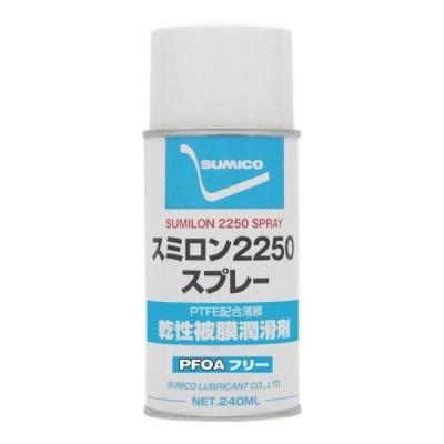 住鉱 スミロン2250スプレーPFOAフリー240ml PTFE高濃度配合被膜 SL2250R [r20][s9-810]