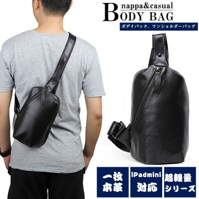 【プレミアム30%OFF】軽量 ナッパレザー 本革 ボディバッグ メンズ ワンショルダーバッグ 斜め掛けバッグ ブラック