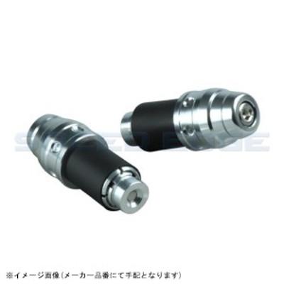 [031172-03] POSH(ポッシュ) ユニバーサル エンボスバーエンド(外径22mm) シルバー