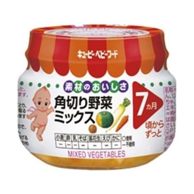 キューピー 角切り野菜ミックス (7ヵ月頃~) 70g