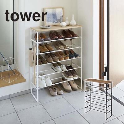 天板付きシューズラック TOWER(タワー)6段 靴箱/下駄箱/靴棚/玄関収納/シューズ台/木製天板/スリム/省スペース/扉なし/北欧風