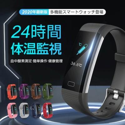 スマートウォッチ 2020最新 24時間体温・血圧測定 ブレスレット HR 日本語説明書 IP68防水 各種通知 / 血中酸素濃度 心拍 歩数 睡眠検測 健康 プレゼント