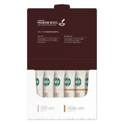 【スティックコーヒー】スターバックス プレミアムミックスギフト SBP-10S 1個(6本入)ネスレ日本