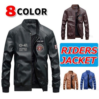 革ジャン メンズ レザージャケット ライダースジャケット 裏起毛 革コート 皮ジャン スタジャン スタンドカラー アウター バイカー 2020定番