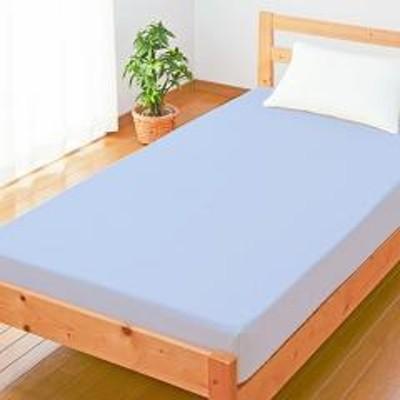 ボックスシーツ シングル 綿100% 日本製 ブルー(  ワンタッチ シーツ マットレス シーツ ベッド用 シーツ ベッド 用 綿 100 シングル サイズ ゴム 入り 寝具 国産 洗える 丸洗い 水洗い )