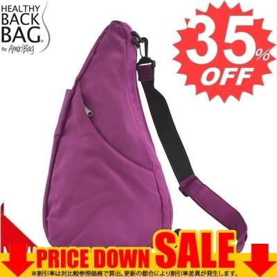 ヘルシーバックバッグ バッグ ボディバッグ HEALTHY BACK BAG  REVERSIBLE 6113  BLUE/VERY BERRY  ポリエステル  比較対照価格12,100 円