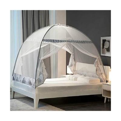 Hanks' Shop Mosquito Net Simple Pop-up Foldable Yurt (Color : Deep Forest)