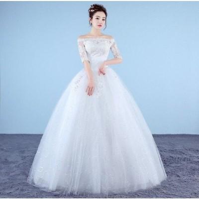 結婚式 花嫁 二次会 パーティードレス プリンセスライン ウエディングドレス ブライダル 素敵 ワンピース 大きいサイズ 冠婚 ロング丈ワンピース 綺麗 きれいめ