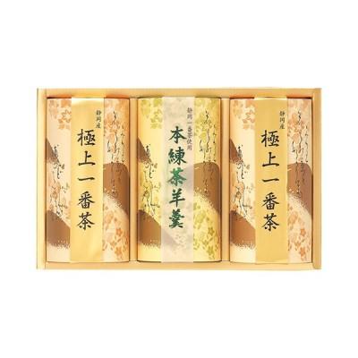静岡茶・茶羊羹詰合せ【rm212199c09】