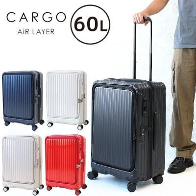 最大21%還元 正規品2年保証 スーツケース カーゴ エアーレイヤー CARGO AIR LAYER キャリーケース フロントポケット 3泊〜4泊 58cm/56L cat648ly 機内持込可