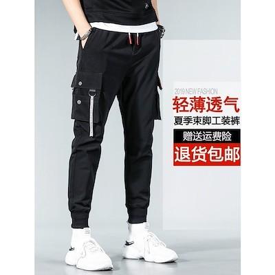 カーゴパンツ メンズ ズボン ワークパンツ ロング丈 快適 カラーパンツ カジュアルパンツ 裾 リブ