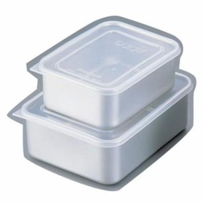 アカオアルミ アルミ製保存容器 アルマイトクイッキー 深型 小