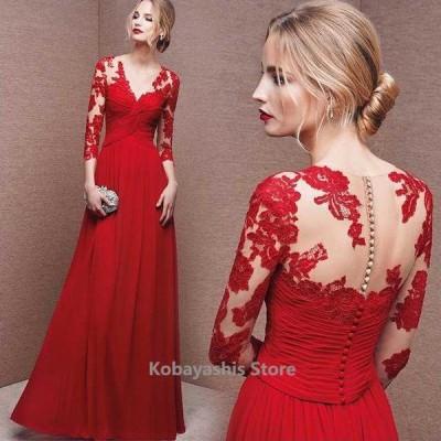 イブニングドレス50代ロングドレス赤袖ありパーティードレスロング丈Vネック透かし彫り結婚式ドレス二次会30代40代