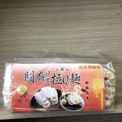 【程嘉關廟麵】蕎麥麵1000g(2包) 正統手工日曬 日光麵 乾麵 湯麵