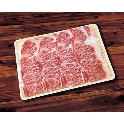 黒毛和牛 600g 焼肉 用 北海道 別海町 産  (300g×2) 【別海和牛】