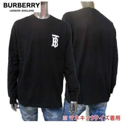 バーバリー BURBERRY メンズ トップス 長袖 Tシャツ ロンT 左胸部TBロゴ入りコットンロングTシャツ ブラック 8024599 P84105 A1189 (R66000) 02S