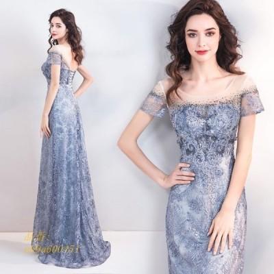 マーメイドドレス 半袖 ロング丈 大きいサイズ 40代 50代 パーティードレス お呼ばれドレス フォーマル 二次会 イブニングドレス 30代 着痩せ