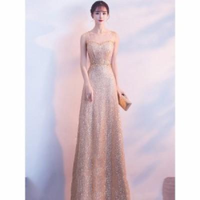イブニングドレス パーティードレス 安い 可愛い チューブトップ ゴールド 結婚式 披露宴 ロングドレス【ロング】