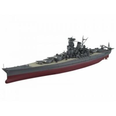 アオシマ  1/700 戦艦 大和[艦船(フルハルモデル)]