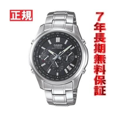 店内ポイント最大24倍!カシオ リニエージ ソーラー電波時計 CASIO LINEAGE メンズ 腕時計 クロノグラフ LIW-M610D-1AJF