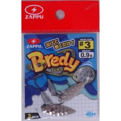 ザップ ブレディ #3 0.9g ウィロー 782018