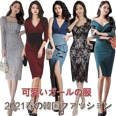 2021夏の高品質気質修身韓国ファッション気質可愛い/スリム美ライン/ニット コート/トレンチコート/レディス高級でセクシーなドレスパーティードレスフォーマルドレスファ