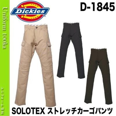Dickies SOLOTEXストレッチカーゴパンツ 作業服 作業着 オールシーズン ディッキーズ D-1845