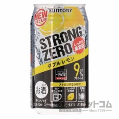 【酒 ドリンク 】サントリー -196℃ ストロングゼロ ダブルレモン(24本入り)(6181)