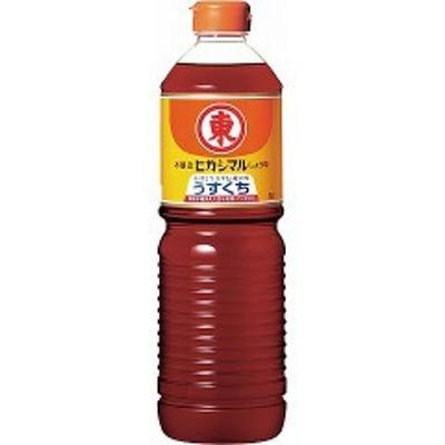 ヒガシマル うすくちしょうゆ(1L)[醤油 (しょうゆ)]
