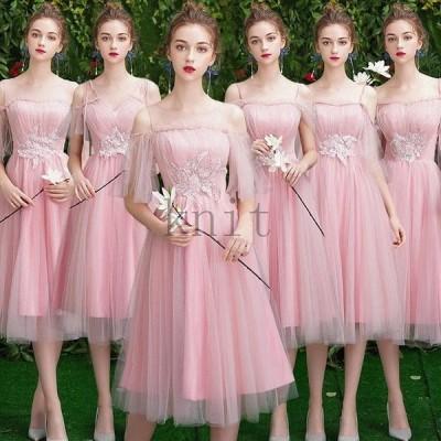 結婚式ワンピースブライズメイド花嫁発表会ドレス呼ばれカラードレス演奏会用ドレスドレス二次会ピアノピンク