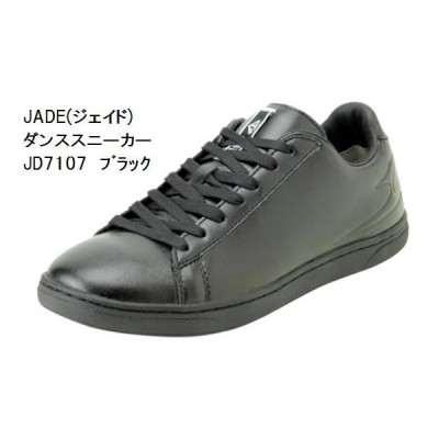ストリート ダンス シューズ [ジェイド] JADE JD7107 JDS7107 ダンス 対応 スニーカー シューズ  メンズ レディス