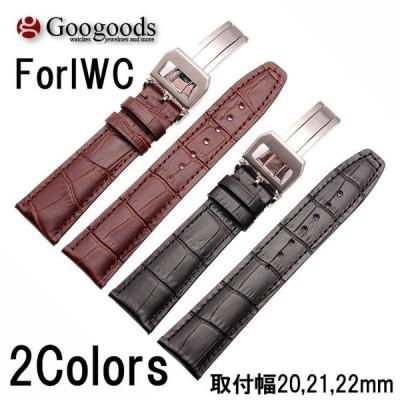 For IWC 幅20/21/22mm 時計バンド レザーベルト LB075A