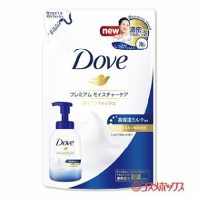 ユニリーバ ダヴ 泡ボディウォッシュ プレミアム モイスチャーケア つめかえ用 350g Dove Unilever