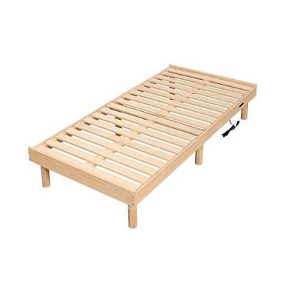 WLIVE すのこベッド 100%天然木 ベッドフレーム シングルベッド コンセント付き 木製ベッド 高さ3WAY調節 脚付き 耐久性 通気
